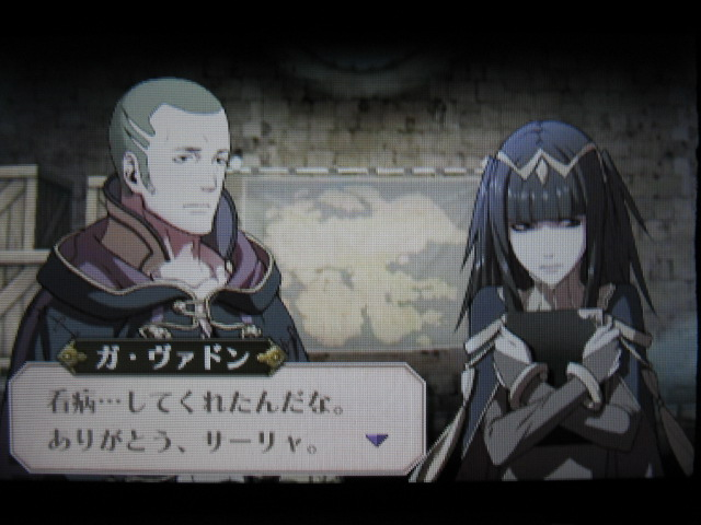 【FE 覚醒】10章:マスタープルフ、そして結婚: GAVADONの独り言