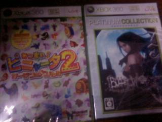 Xbox080920a