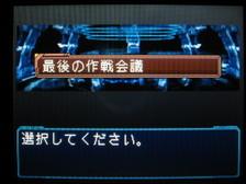 Mugen100320h6