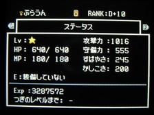 Dqmj2_100522c1