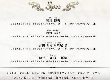 To_spec