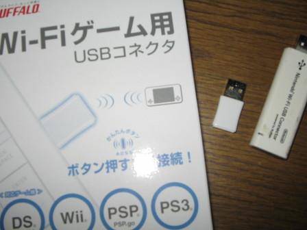 Psp_wifi