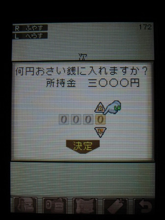 Youkaimura02b