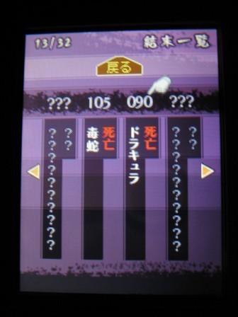 Youkaimura02c2