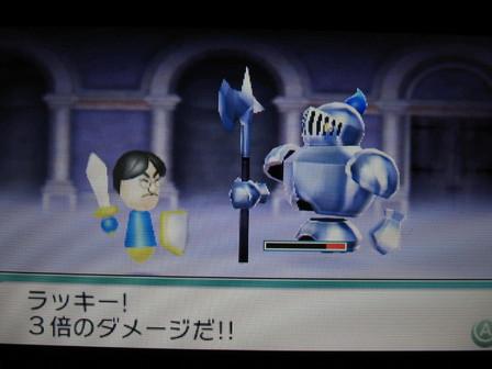 Iwata4