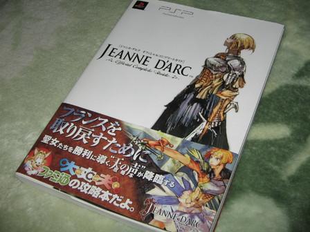Jeanne07g1