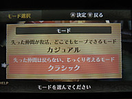 Fe_kaku01b3