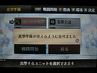 Fe_kaku02b3