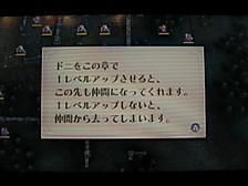 Fe_kaku03a4
