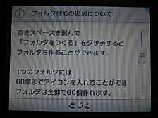 3ds120425a