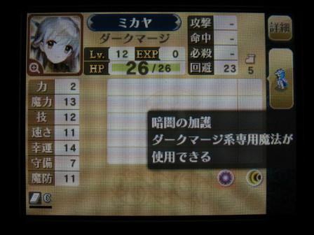 Fe_kaku10i4
