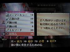Fe_kaku15c4