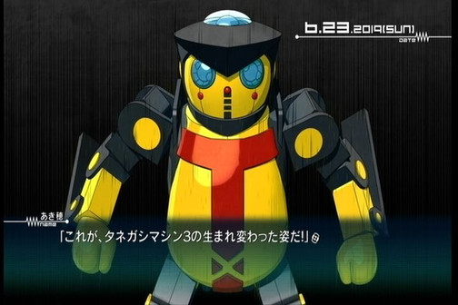 Robo01e