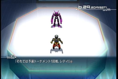 Robo01f