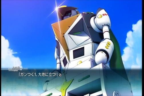 Robo03d