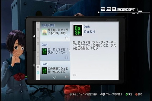 Robo06c3