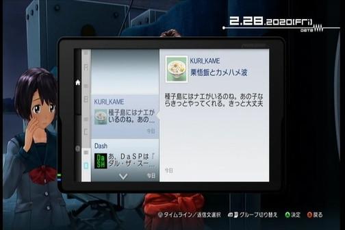 Robo06c4