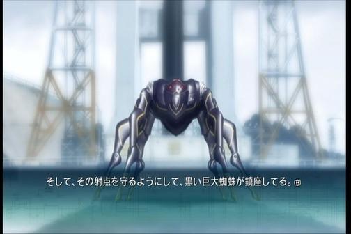 Robo07c