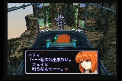 Gears07c5
