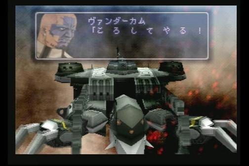 Gears08b5
