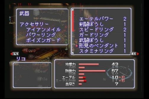 Gears10d5