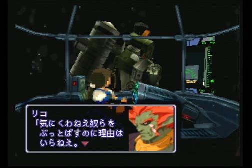 Gears11c4
