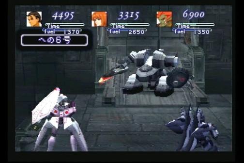 Gears11g3