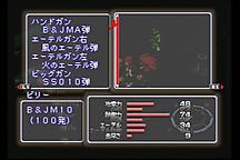 Gears13d2