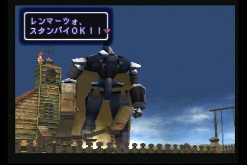 Gears13e2