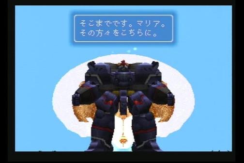 Gears16c2