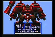 Gears17g7