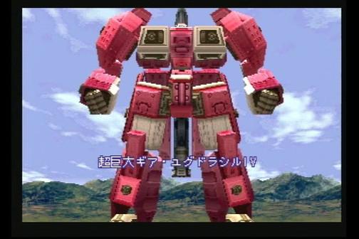 Gears22b4