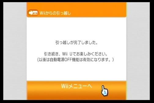 Wiiwiiu04
