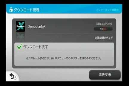 Xenox_00d