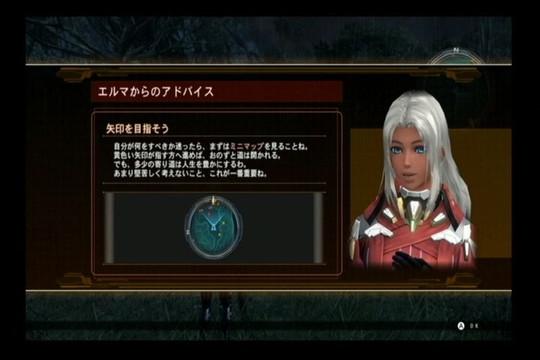 Xenox_01c2