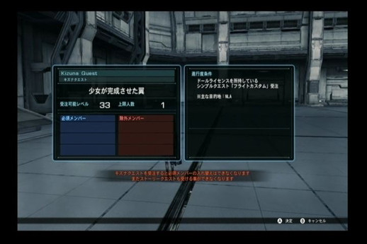 Xenox_09n2