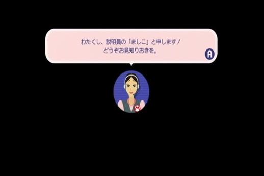 Mario_m_01a2