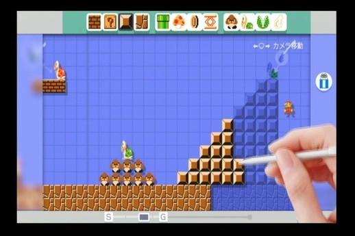 Mario_m_01a3