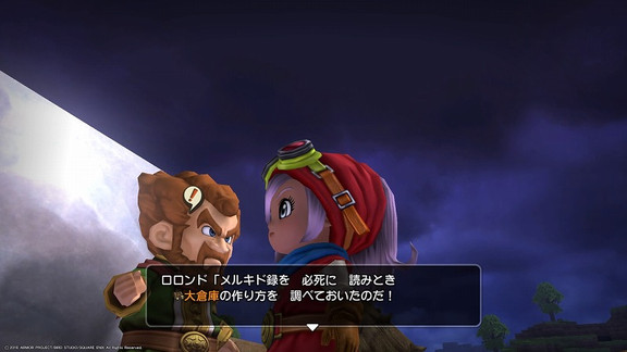 Dqb_002a