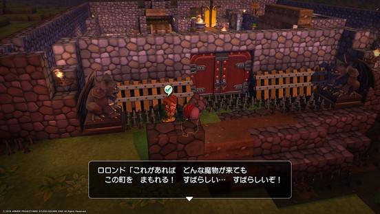 Dqb_004b3