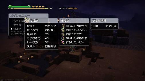 Dqb_014h7