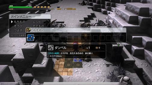 Dqb_018a3