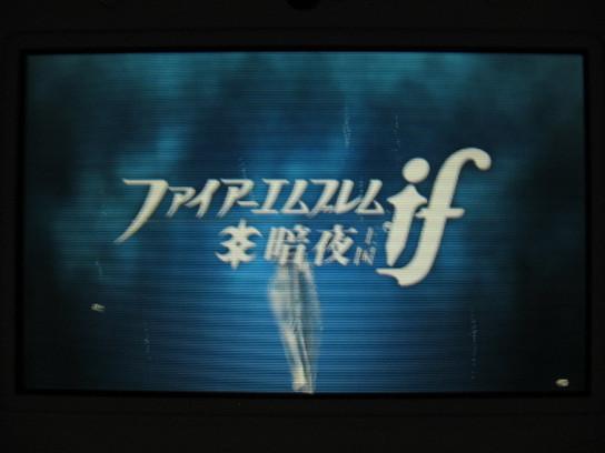 Fe_if_an12j2