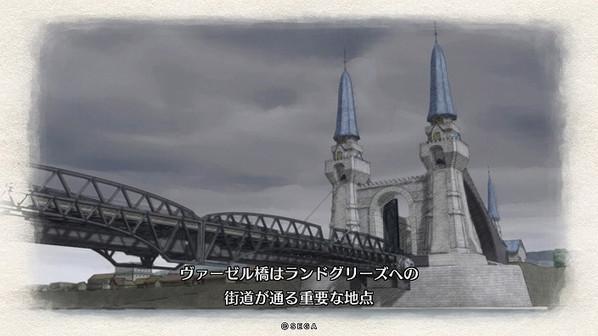 Val_03e3