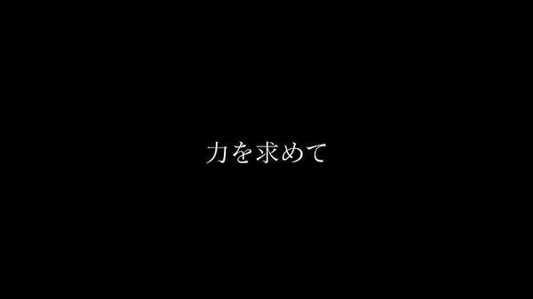 Ffxv_03e3