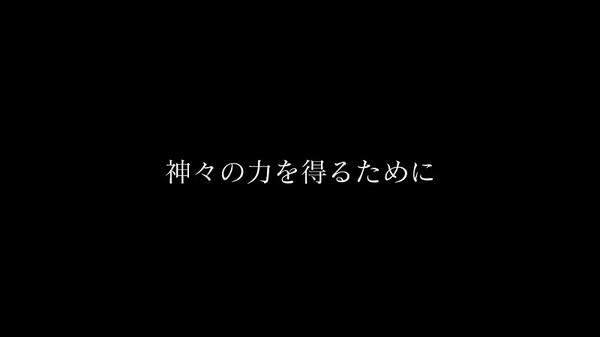 Ffxv_06d2