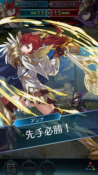 Fe_hero01a9_2
