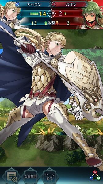 Fe_hero01b8x