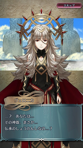 Fe_hero01c6