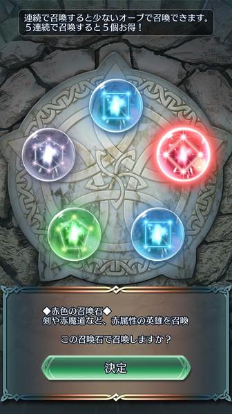 Fe_hero01e2